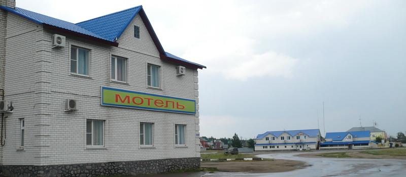 Гостиницы павловск м4